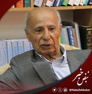 پروفسور حسن اکبرزاده ریاضیدان نابغه گیلانی درگذشت