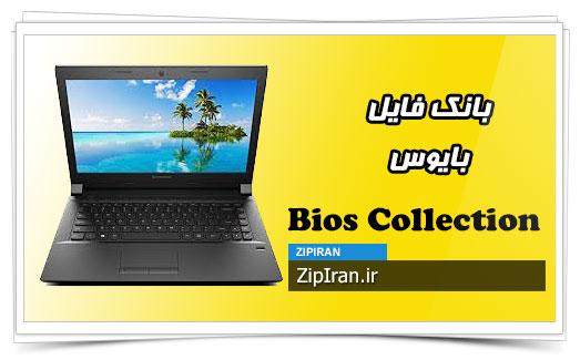 دانلود فایل بایوس لپ تاپ Lenovo N50-45