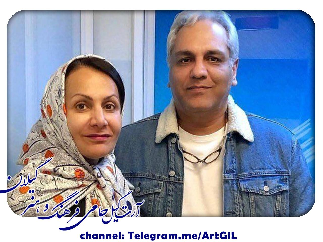 مهران مدیری از همسرش رونمایی کرد + عکس