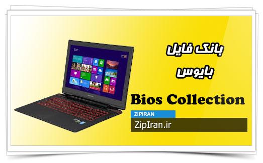 دانلود فایل بایوس لپ تاپ Lenovo Y50-70