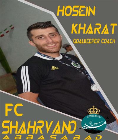 حسین خرات - مربی