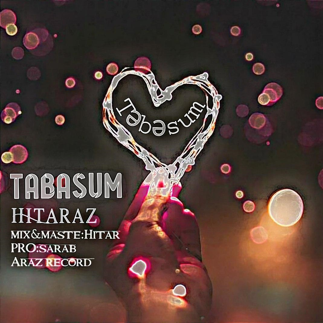 http://s11.picofile.com/file/8393599668/09Hitaraz_Tabasum.jpg
