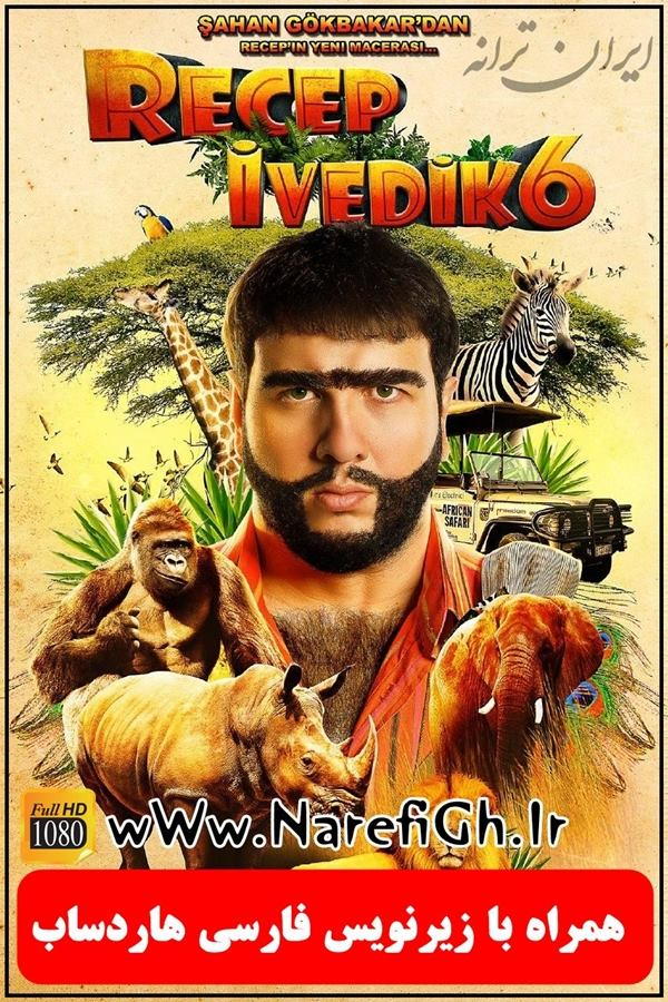 دانلود رایگان فیلم سینمایی رجب ایودیک Recep Ivedik 6 (2019) با زیرنویس فارسی چسبیده
