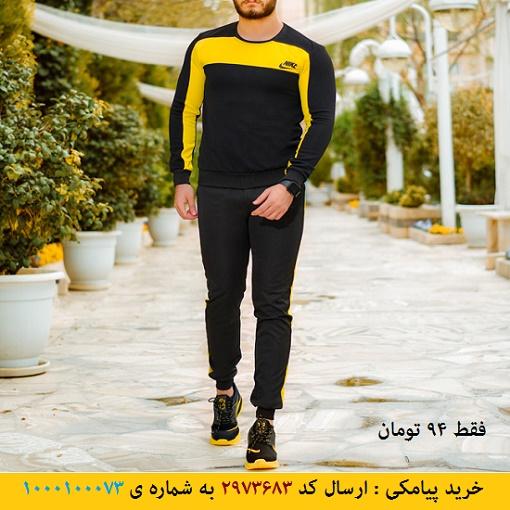 خريد پيامکي ست بلوز و شلوار مردانه Nike مدل Med تلگرام و اينستاگرام