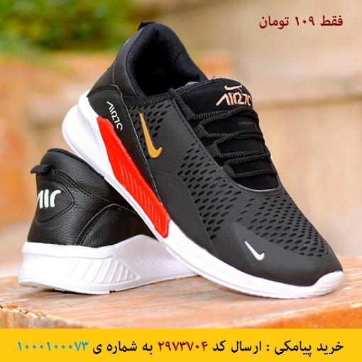 خرید پیامکی کفش مردانه Nike مدل 27C(مشکی) اینستاگرام و تلگرام