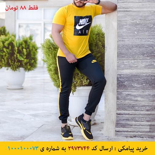 خرید پیامکی ست تیشرت وشلوار مردانه Nike مدل Zilan (زرد) اینستاگرام و تلگرام