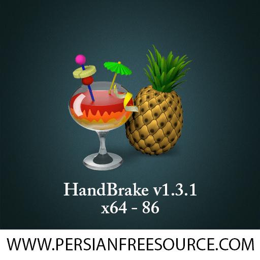 دانلود نرم افزار تبدیل و کاهش حجم فایل های ویدیویی HandBrake v1.3.1