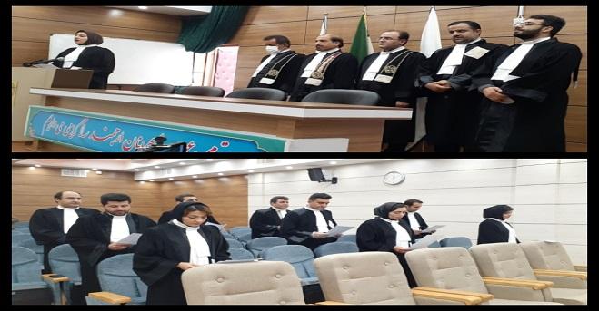 مراسم تحلیف کارآموزان وکالت دادگستری کردستان (پنجشنبه 4 اردیبهشت ماه 1399)
