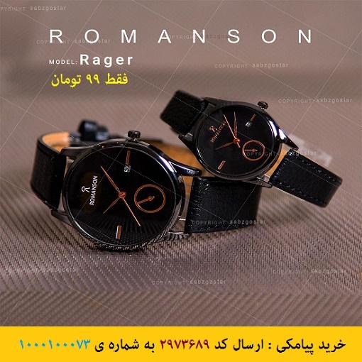 خرید پیامکی ست ساعت مچیRomanson مدل Rager (صفحه مشکی) اینستاگرام و تلگرام