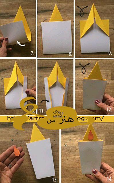 http://s11.picofile.com/file/8395229868/candel2.jpg