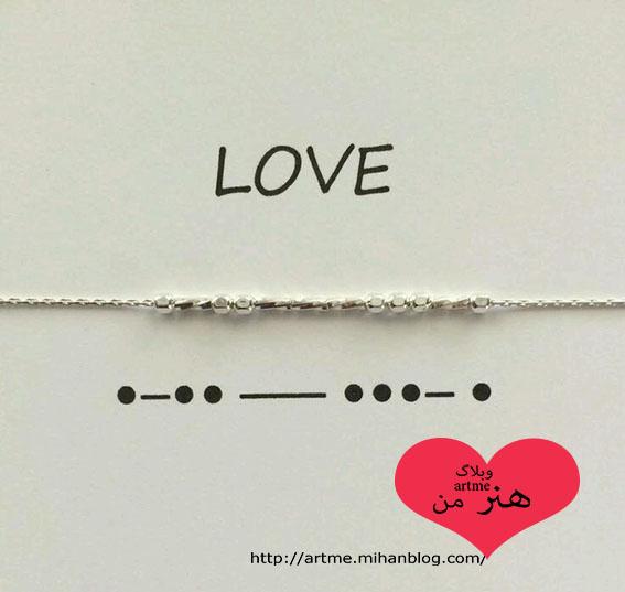 http://s11.picofile.com/file/8395234000/morse_code_love.jpg