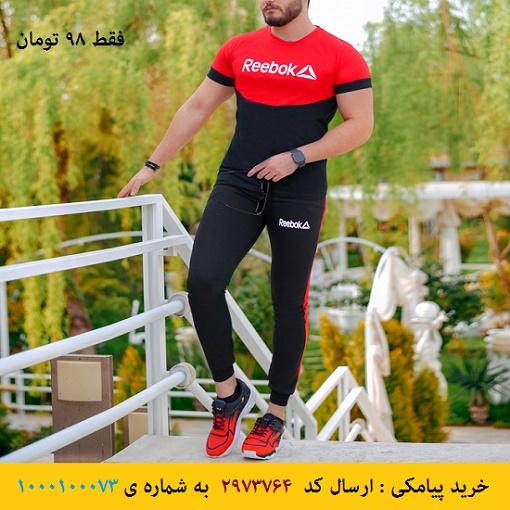 خرید پیامکی ست تیشرت وشلوار مردانه Reebok مدل Lanta