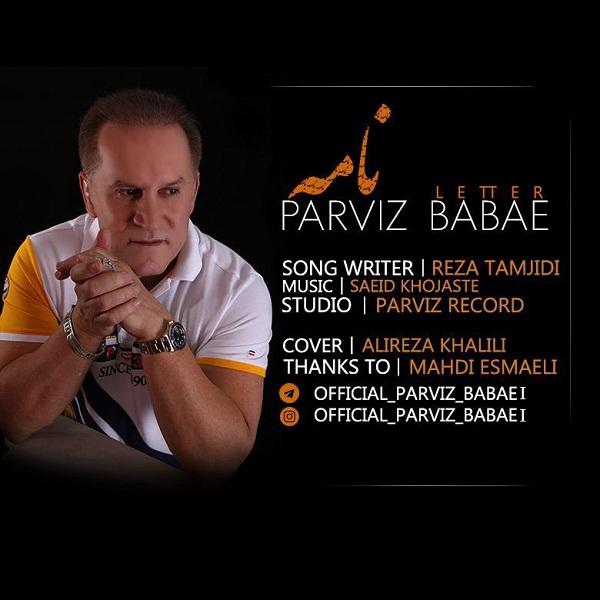 Parviz Babaei – Name