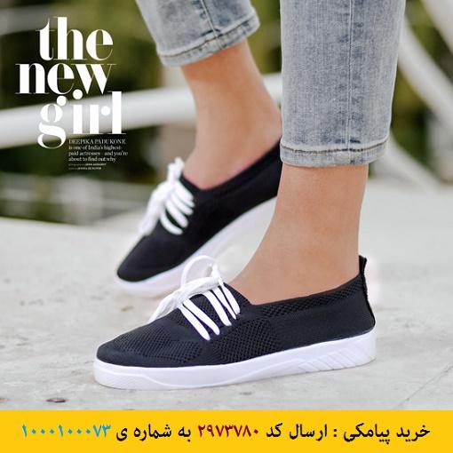 خرید پیامکی کفش دخترانه مدل Kara (مشکی)