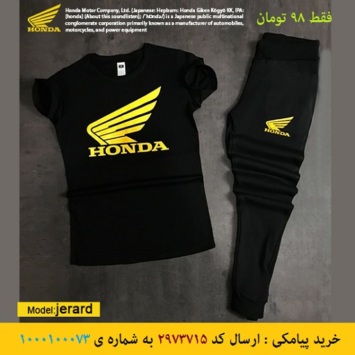خرید پیامکی ست  تیشرت و شلوار مردانه Honda مدل Jerard (زرد)