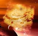 دانلود بروشور حضرت خدیجه سلام الله علیها
