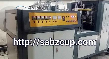 ماشین آلات تولید ظروف یکبار مصرف کاغذی
