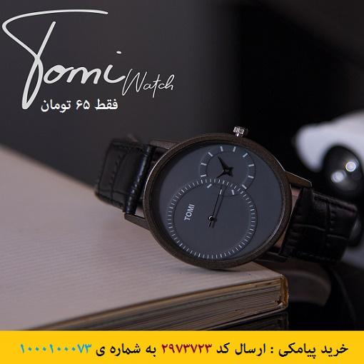 خرید پیامکی ساعت مچی مردانه Tomiمدل Noyan