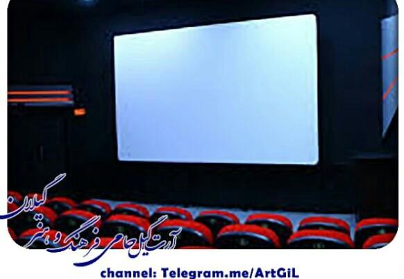 اکران آنلاین؛ ظرفیتی تازه برای سینمای ایران