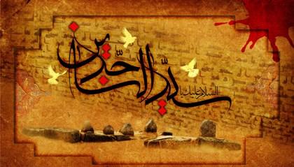 امام سجاد ع و پیر مرد شامی