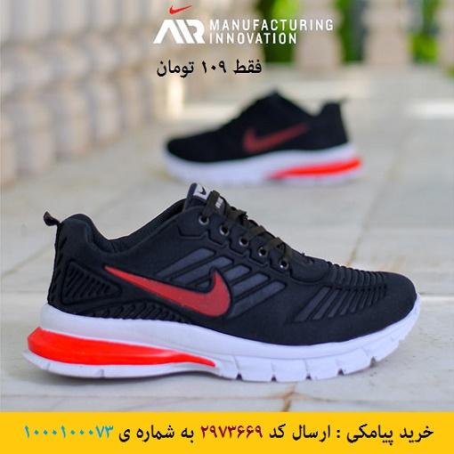 خرید پیامکی کفش مردانه Nike مدل Dekaplus (مشکی قرمز)