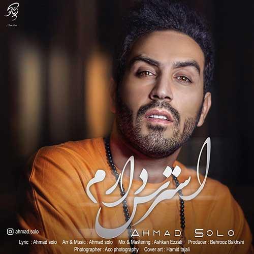 دانلود آهنگ استرس دارم احمد سلو