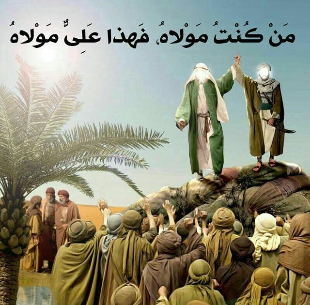 Event of Ghadir