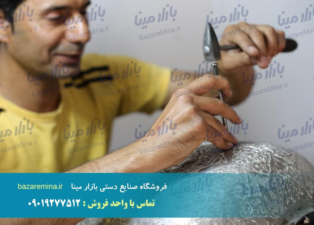 قلمزنی اصفهان