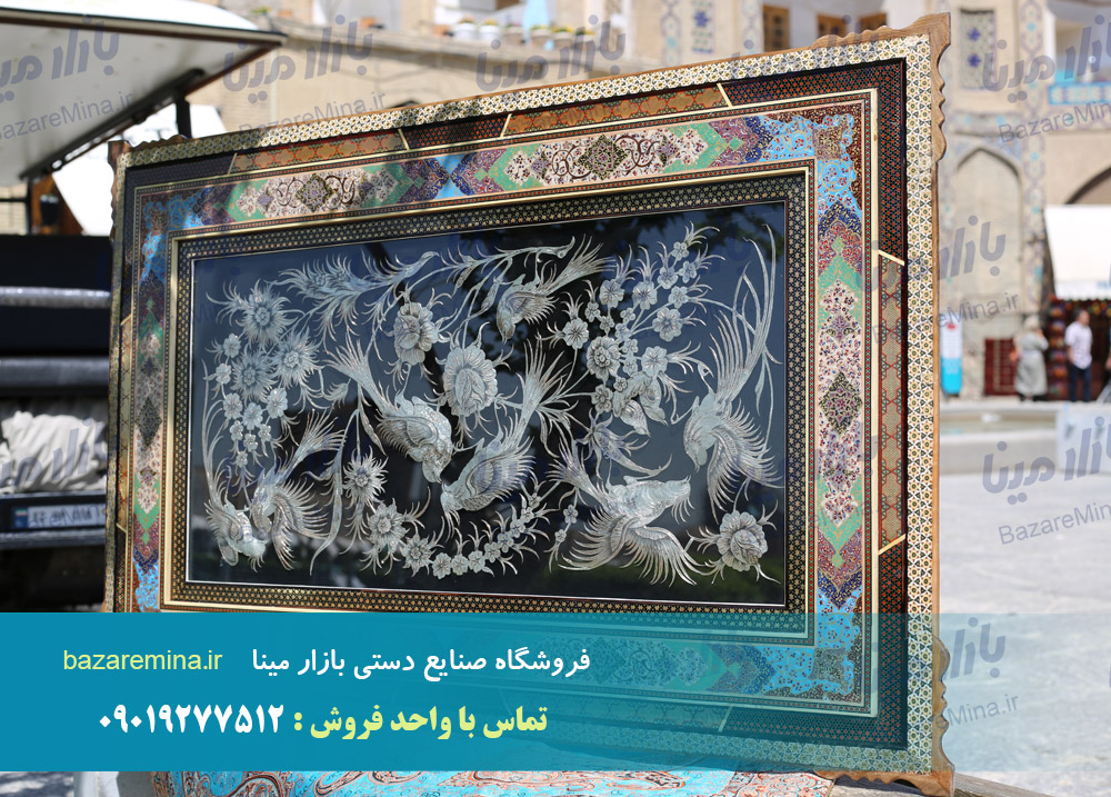 تاریخچه قلم زنی
