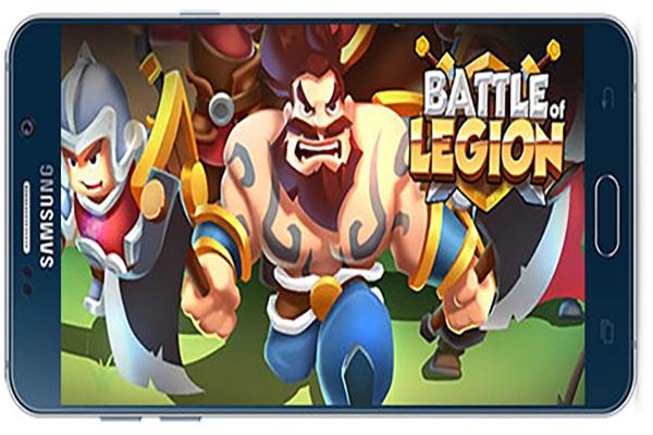 دانلود بازی اندروید Battle of legion