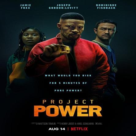 فیلم پروژه قدرت - Project Power 2020