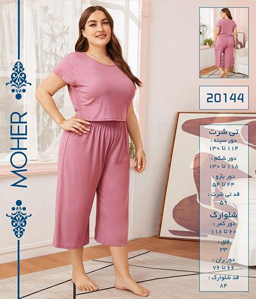 خرید ست تیشرت کوتاه و شلوار کوتاه دخترانه راحتی سایز پلاس