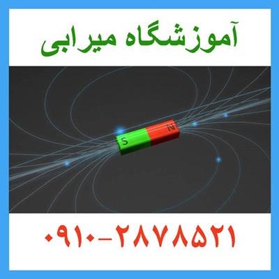 حل تمرین فیزیک