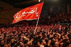 اینفوگرافی چهارده فایده مجلس عزاداری امام حسین ع