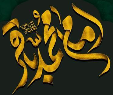 اینفوگرافی احادیث امام محمد باقر (ع) برای زندگی بهتر