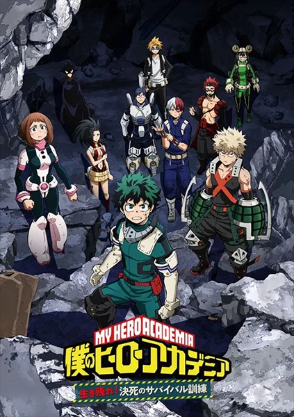 Boku no Hero Academia – Ikinokore! Kesshi no Survival Kunren - Anime - 2020