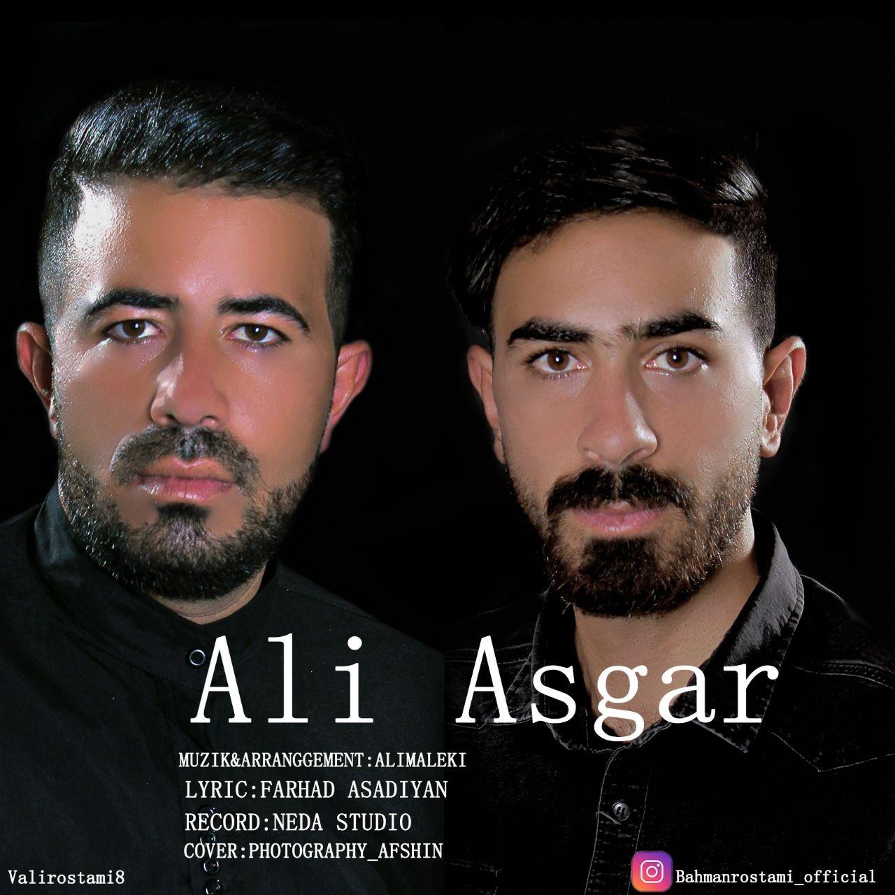 http://s11.picofile.com/file/8407020926/05Bahman_Rostami_Ft_Vali_Rostami_Ali_Asgar.jpg