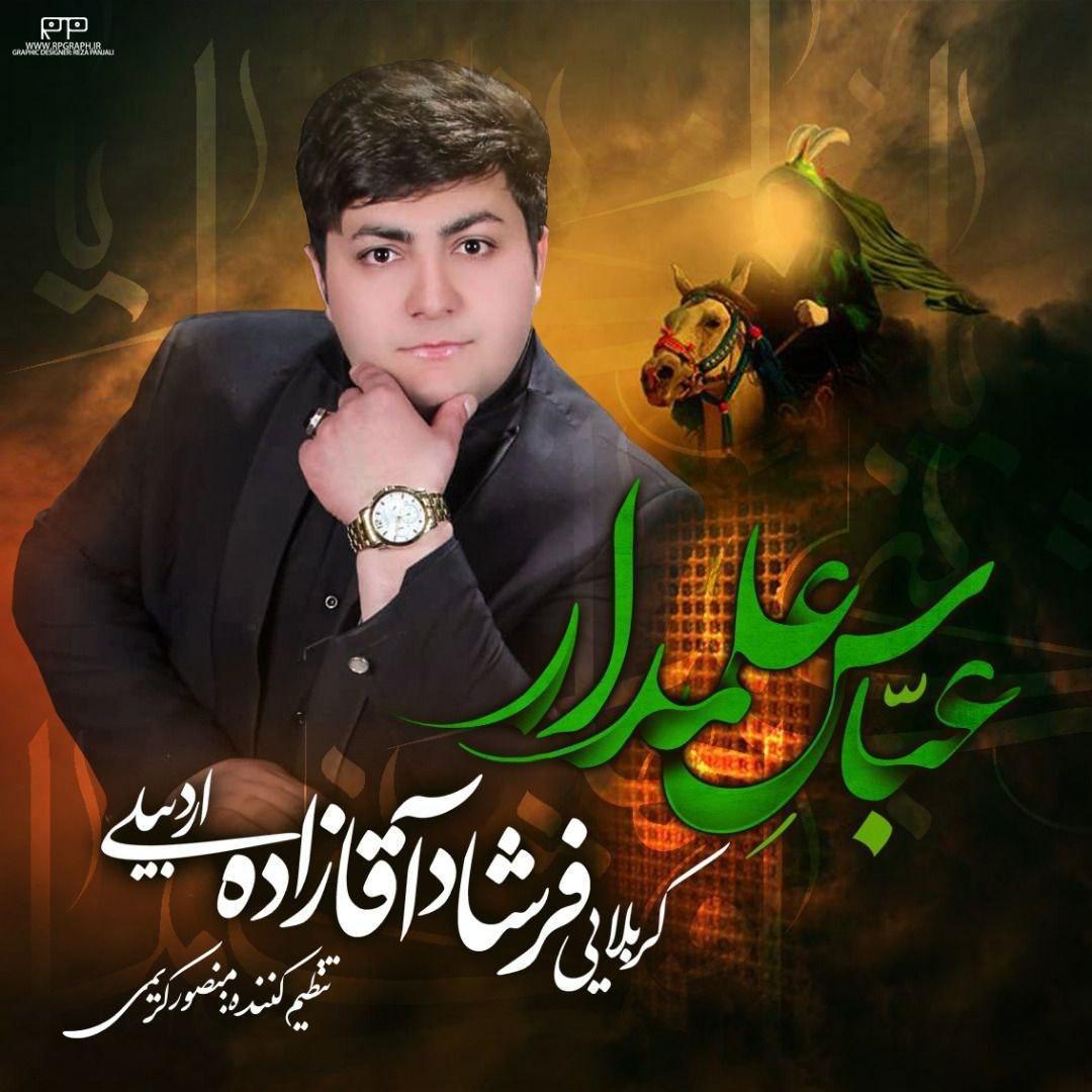 http://s11.picofile.com/file/8407032226/04Farshad_Agazadeh_Abbase_Alamdar.jpg
