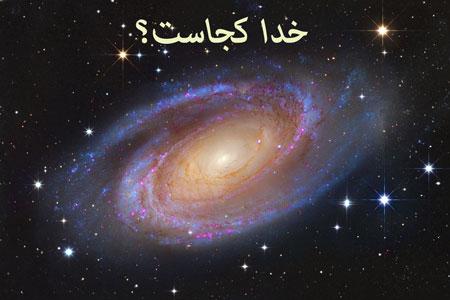 http://s11.picofile.com/file/8407117084/god_place_information22.jpg