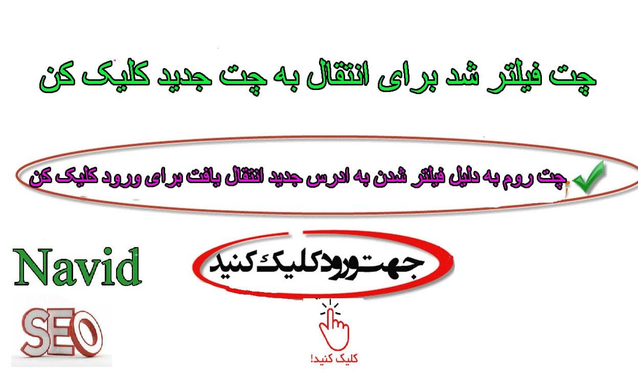 http://www.asirechat.cf