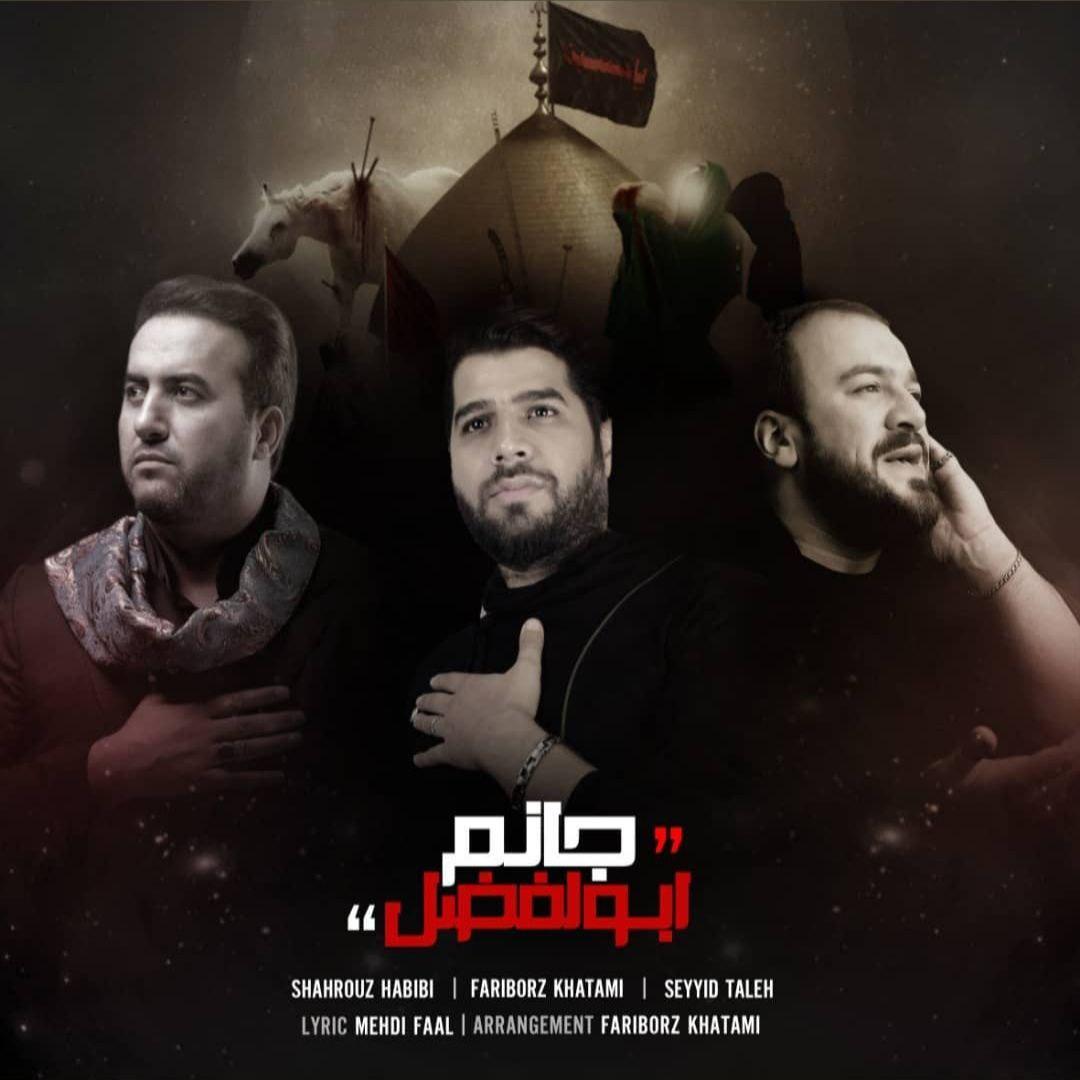 http://s11.picofile.com/file/8407255642/20Shahrouz_Habibi_Ft_Fariborz_Khatami_Feat_Seyyed_Taleh_Janam_Abalfaz.jpg