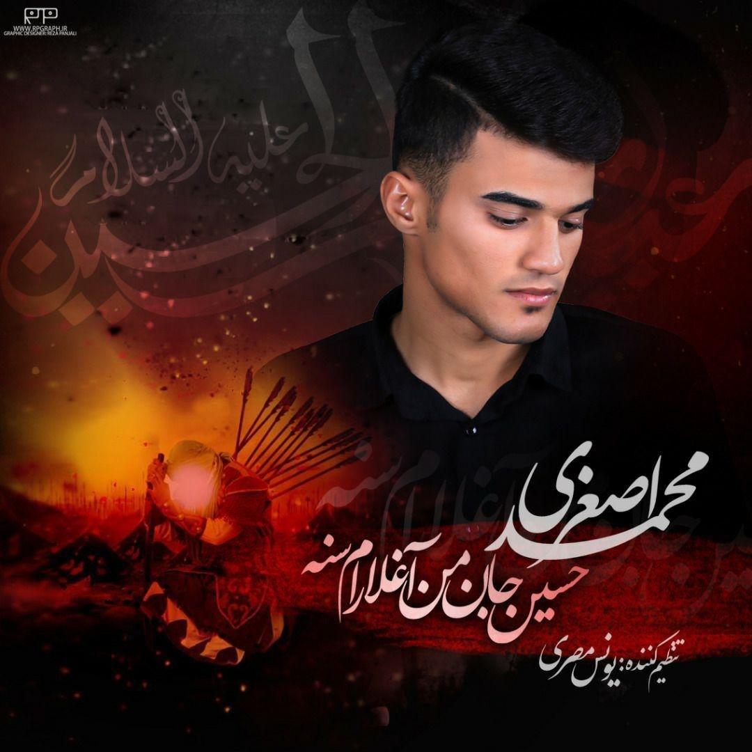 http://s11.picofile.com/file/8407281342/13Mohammad_Asghari_Huseyn_Can_Man_Aghlaram_Sana.jpg