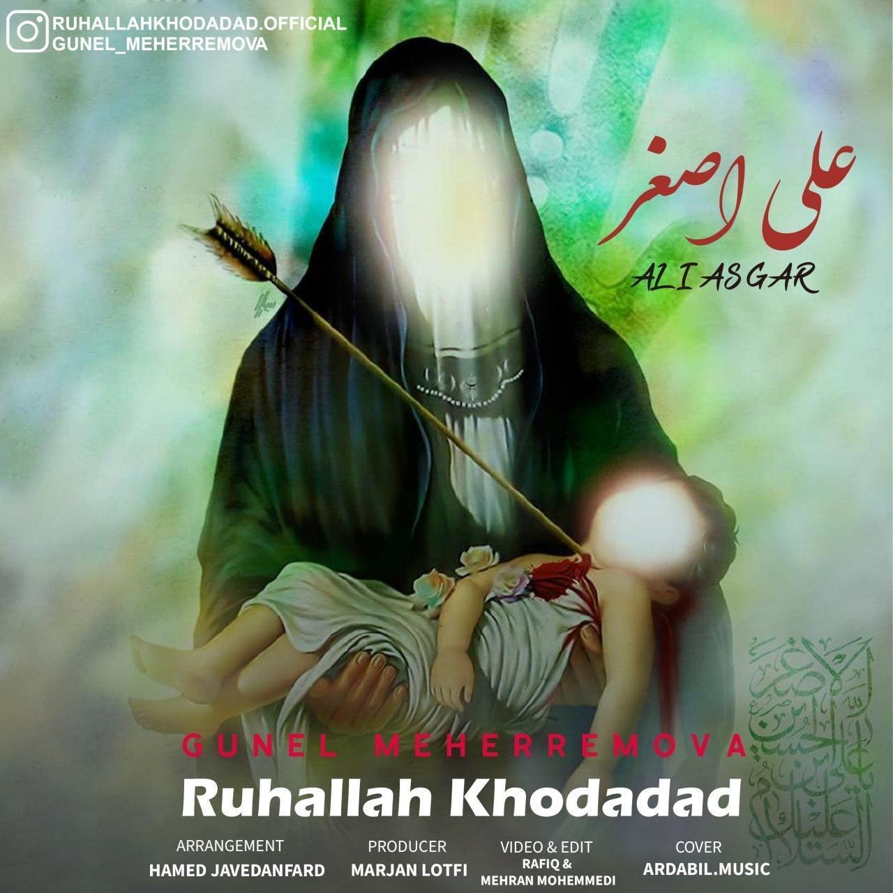 http://s11.picofile.com/file/8407336834/12Ruhallah_Khodadad_Ft_Gunel_Meherremova_Ali_Asgar.jpg